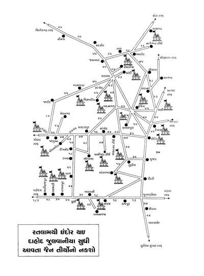 જૈન તીર્થનો નક્શો- ઇન્દોર - રતલામ - દાહોદ થઈને જુલવાનિયા સુધી (Jain Tirth Map Ratlam to Indore to Dahod upto Julvania)